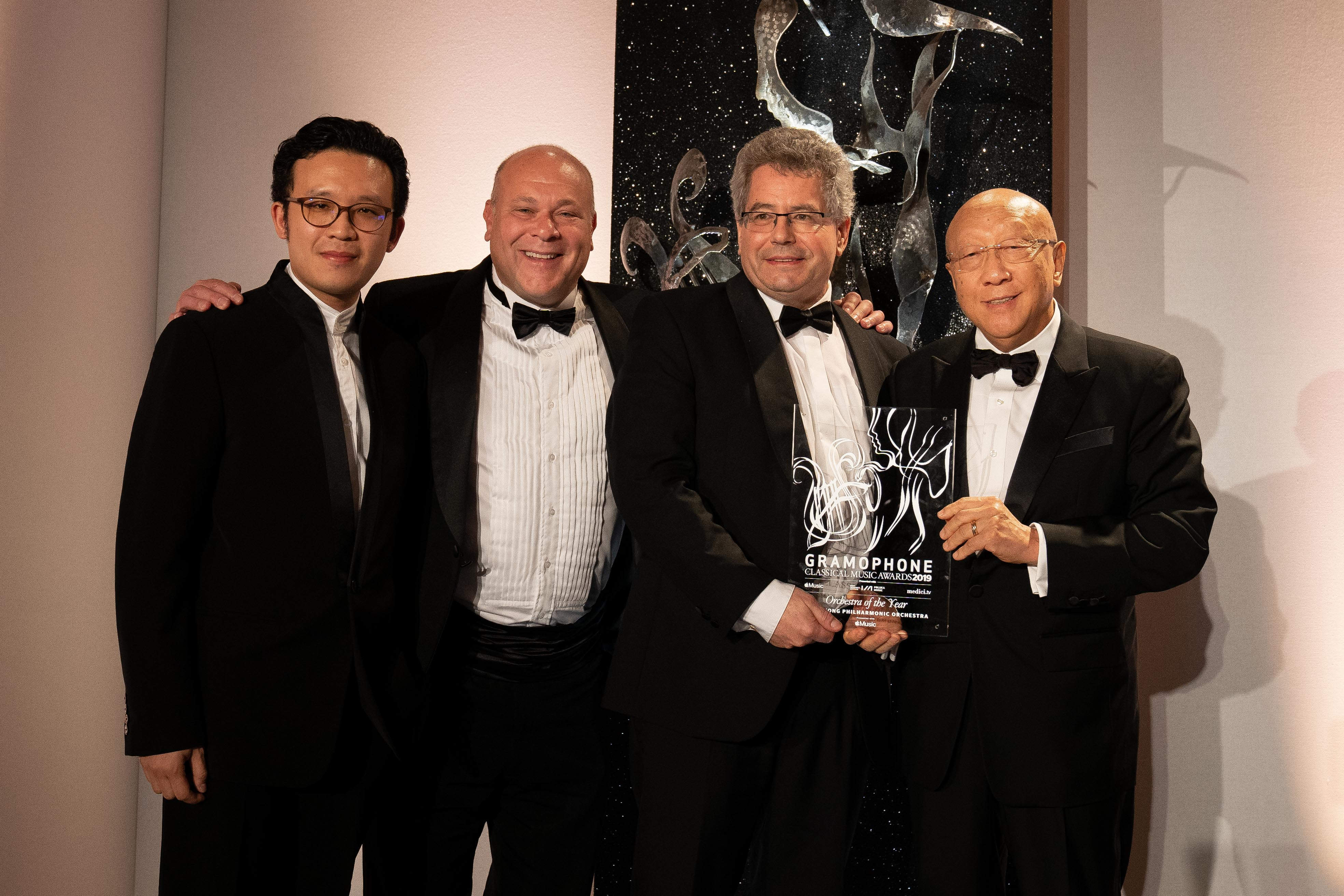 The Hong Kong Philharmonic Orchestra wins Gramophone's Orchestra of the Year Award, voted for by the public